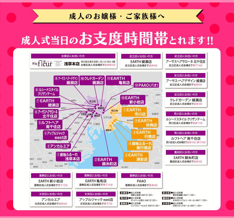 campaign_map_asa