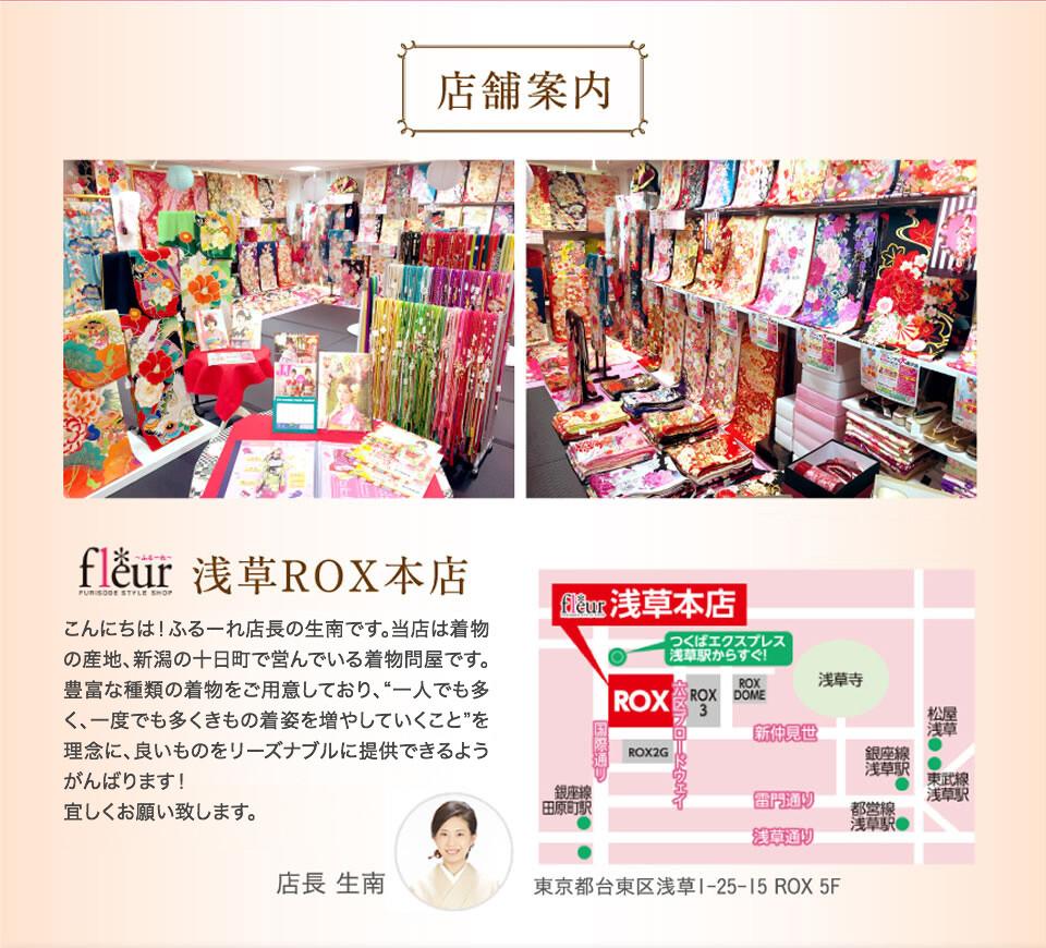 cut_campaign_shop_asa