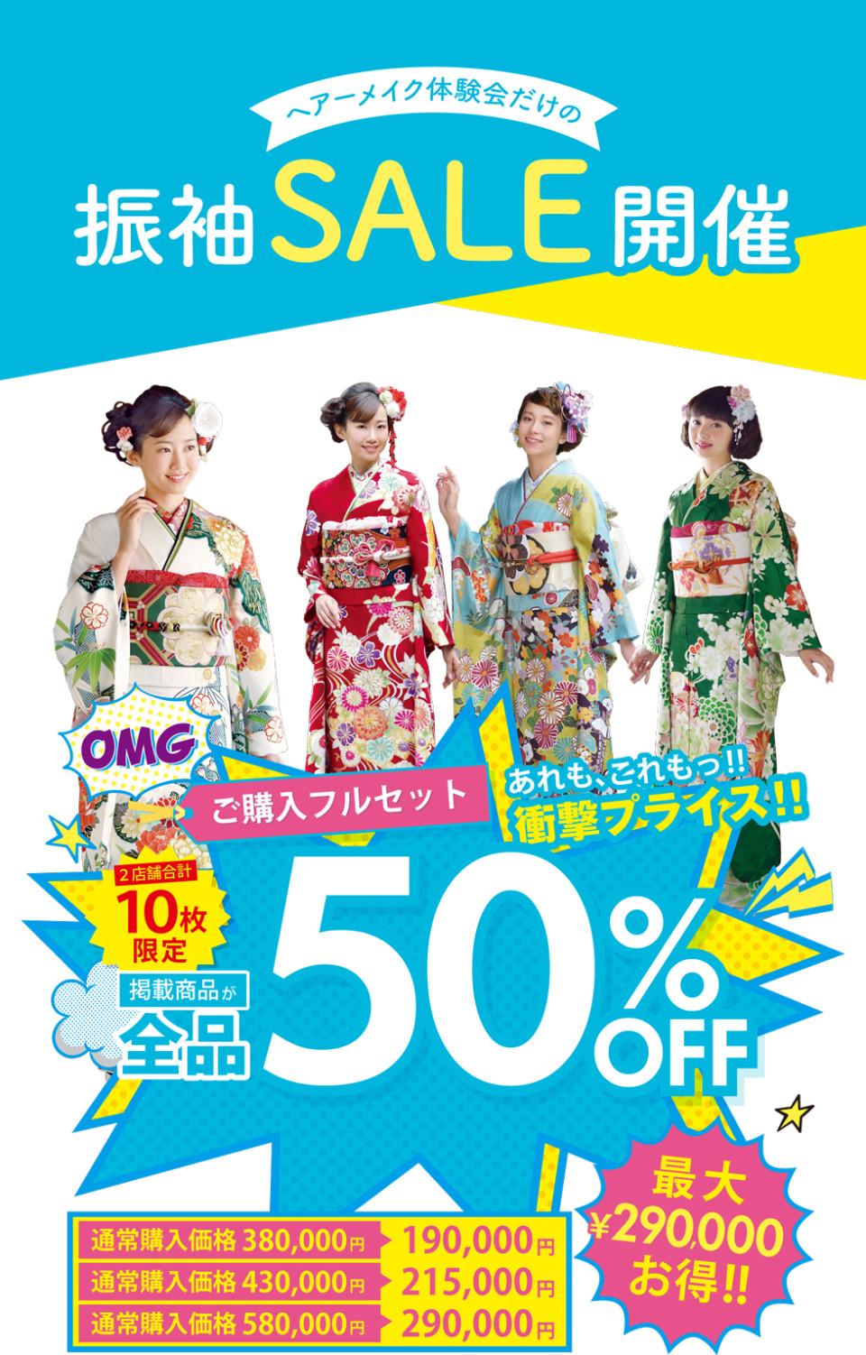 buy_sale