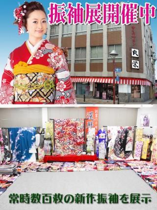 きものサロン丸栄(丸栄呉服店)の店舗画像1