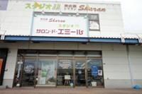 エミールの店舗画像1