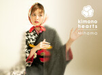 キモノハーツ美浜 / kimono hearts Mihamaの店舗サムネイル画像