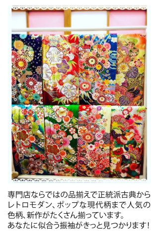 まるやま 博多ゆうび苑の店舗画像2