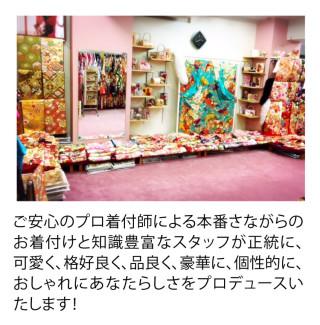 まるやま 博多ゆうび苑の店舗画像3