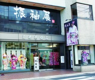 三井呉服店の店舗画像1