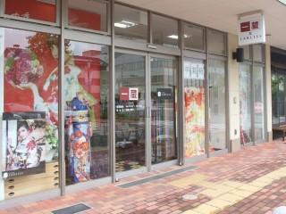 一蔵 前橋店の店舗画像6
