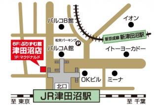 ぷりずむ館 津田沼店の店舗画像1