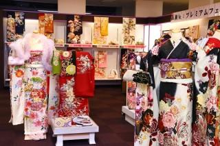 本きもの松葉 泉大津店の店舗画像1