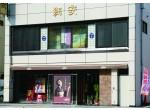 きものの細安の店舗サムネイル画像