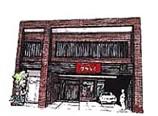 きものレンタルまつうらの店舗画像1