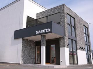 NASUYA さくら店の店舗画像1