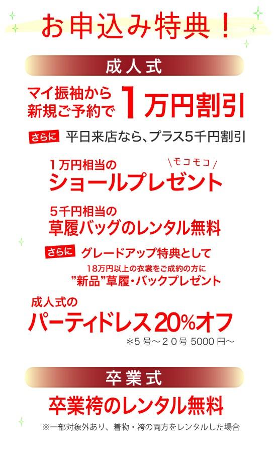 詳細_浜1