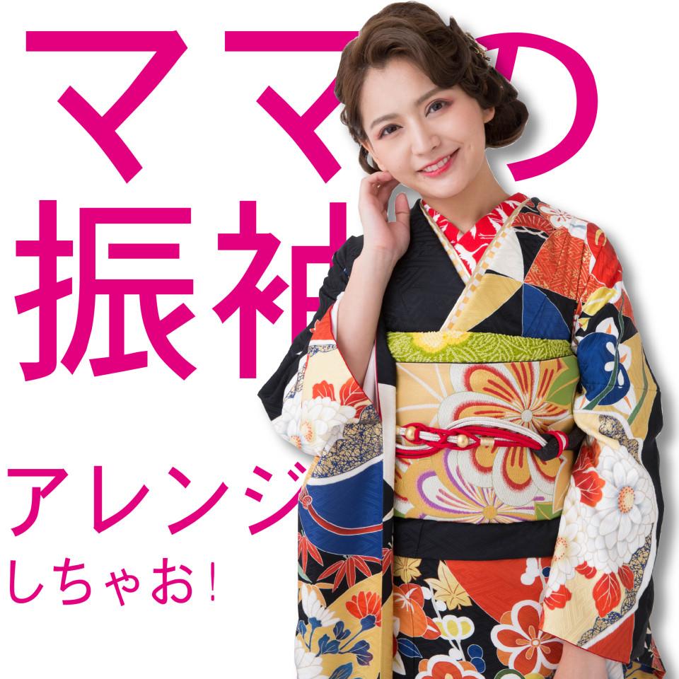 ママ振りサムネイル-01