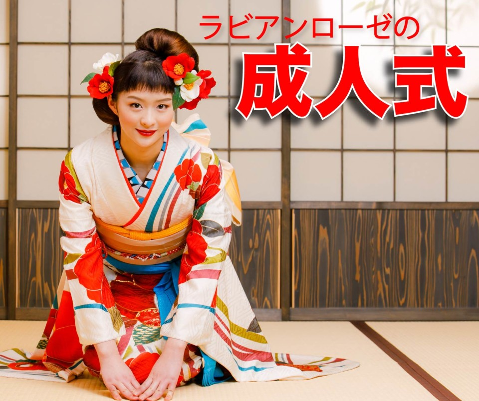 My振袖mainトップ-01