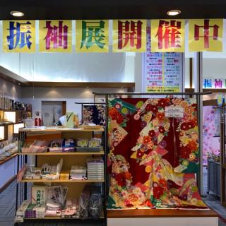 きものサロン桂 丸亀店の店舗画像4