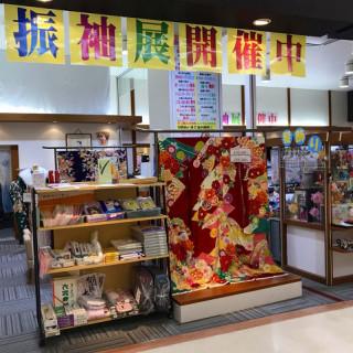きものサロン桂 丸亀店の店舗画像5