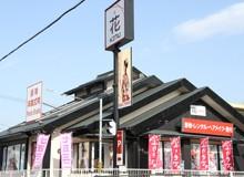 花きぬ 一宮店の店舗画像1