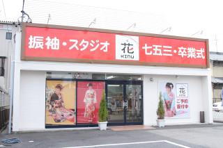 花きぬ 稲沢店の店舗画像1