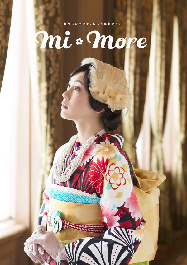 mi mor【ミモア】振袖カタログ表紙