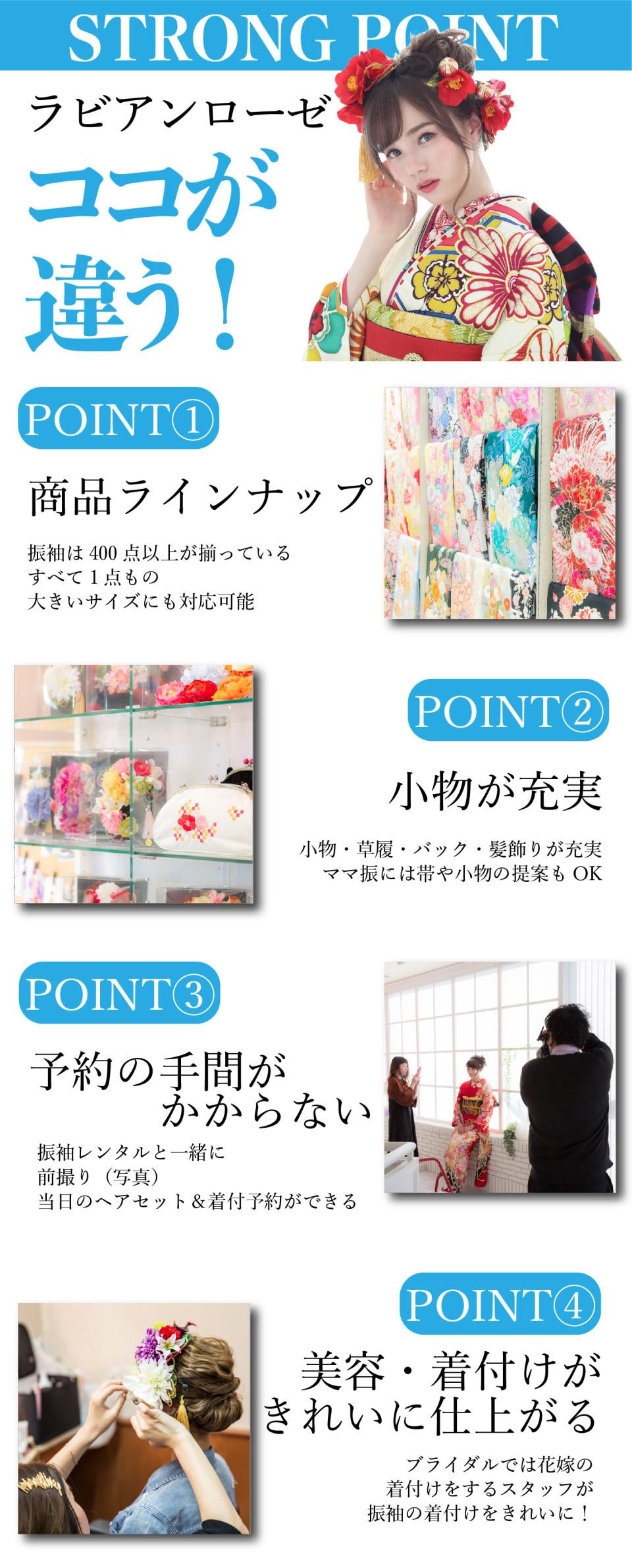 My振袖STRONG-01