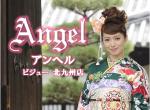 アンヘル・ビジュー福岡北九州店の店舗サムネイル画像