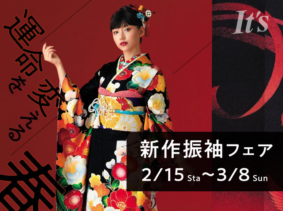 2月_myビジネス用_1