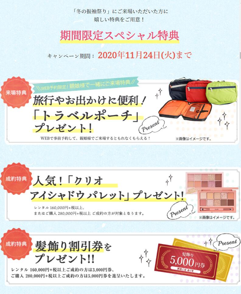 azuma-kimono.com03