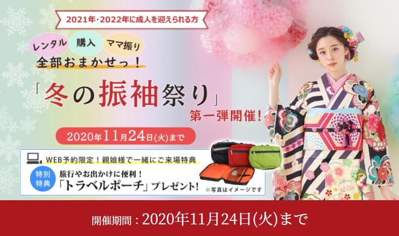 azuma-kimono.com01
