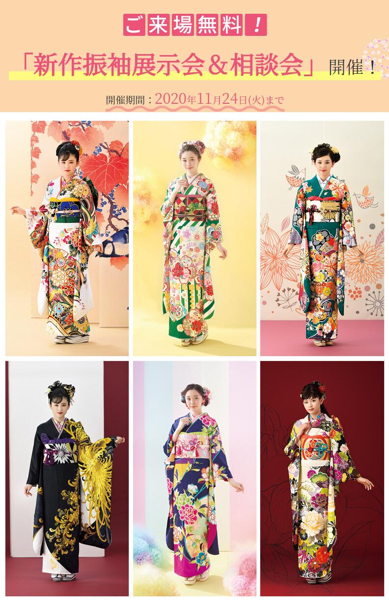 azuma-kimono.com02