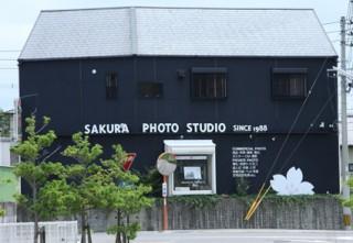 さくらスタジオの店舗画像1