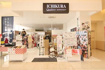 ichihara_3