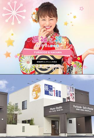 振袖1番館 スタジオB'M桜木店の店舗画像1
