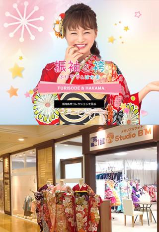 振袖1番館 スタジオB'M金沢店の店舗画像1