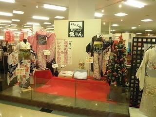 坂りんピオ店の店舗画像1