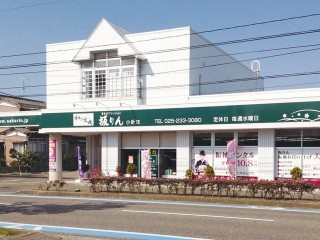 坂りん小針店の店舗画像1