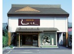 伝統の染と織 しゃらくの店舗サムネイル画像
