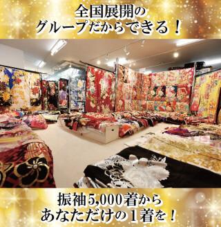 みやび 銀座本店の店舗画像4