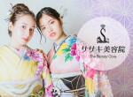 BLANCHE むつ ササキ美容院店の店舗サムネイル画像