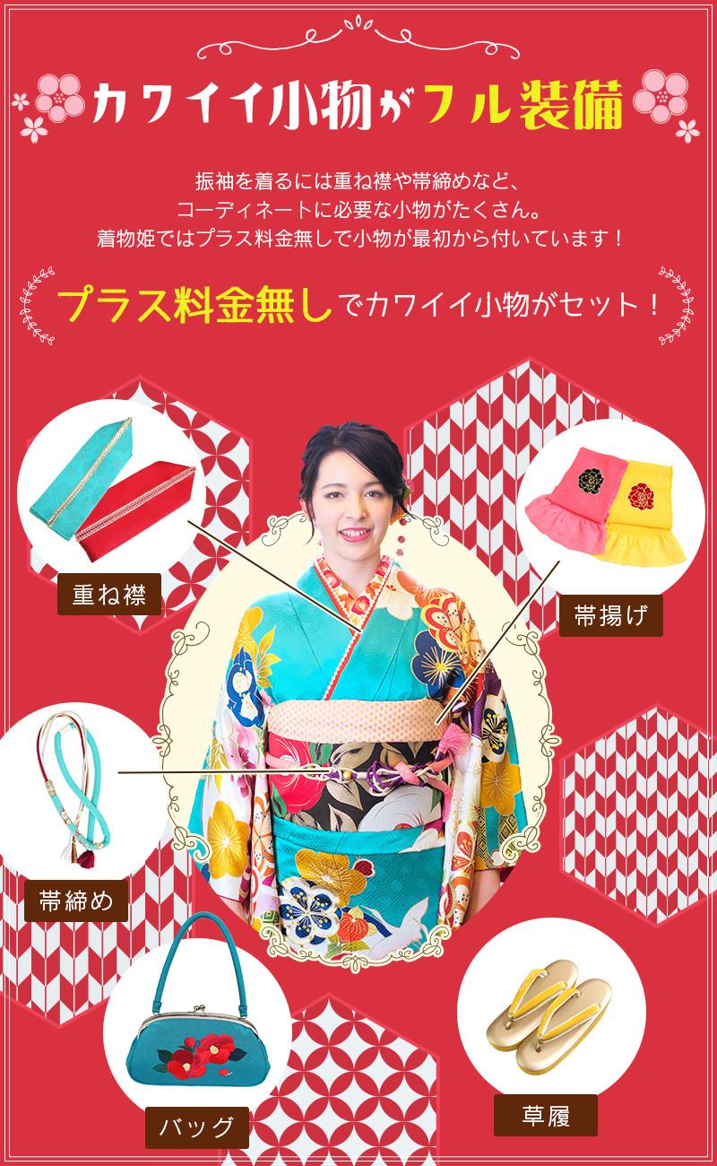 iwamoto_komono_0317