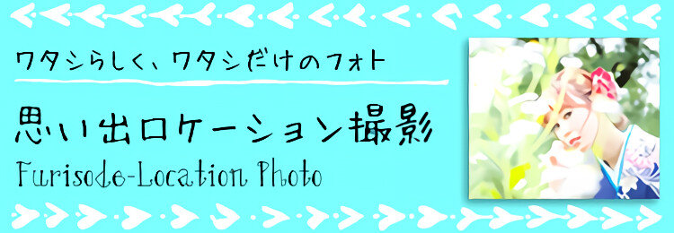 location_banner_02