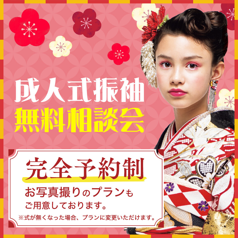 iwamoto_banner_soudankai