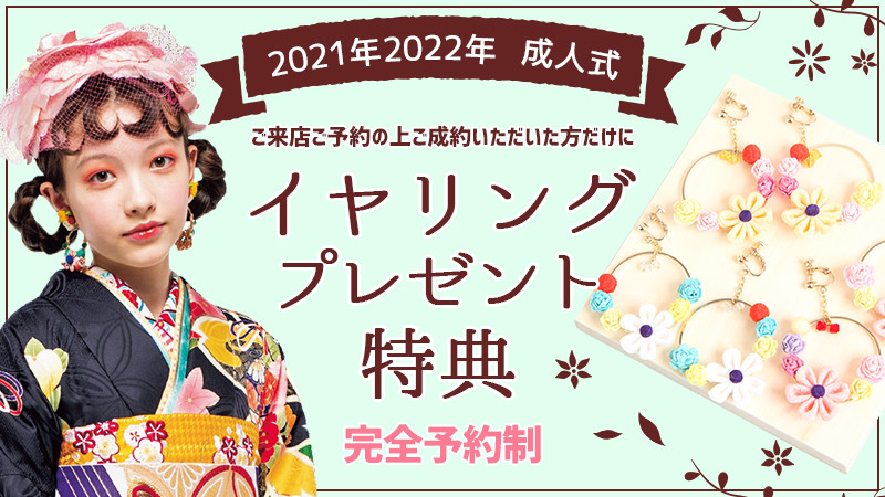 banner02_0226