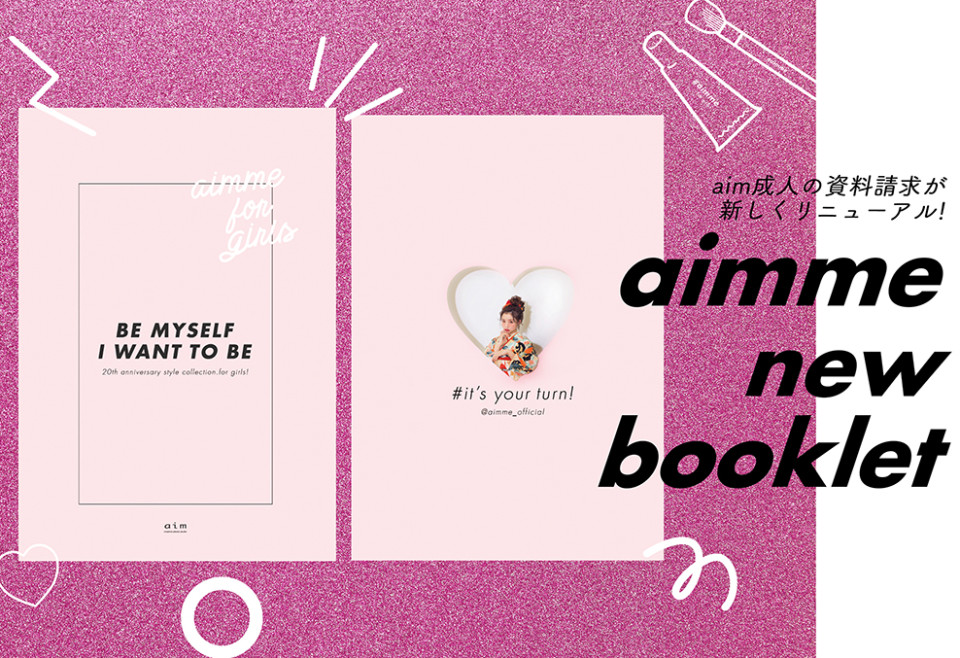 aimmebooklet