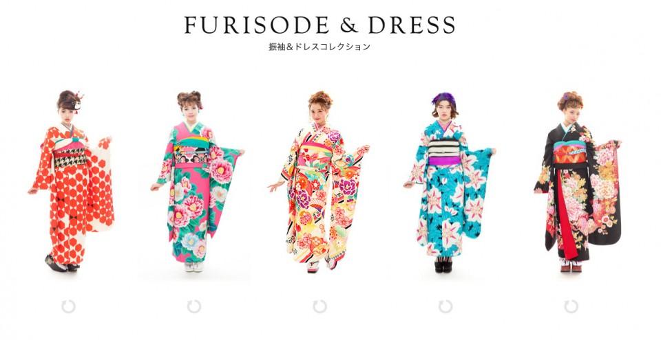 スタジオエイム札幌の振袖&ドレスコレクション