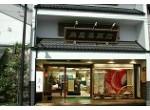 きもの おおぎやの店舗サムネイル画像