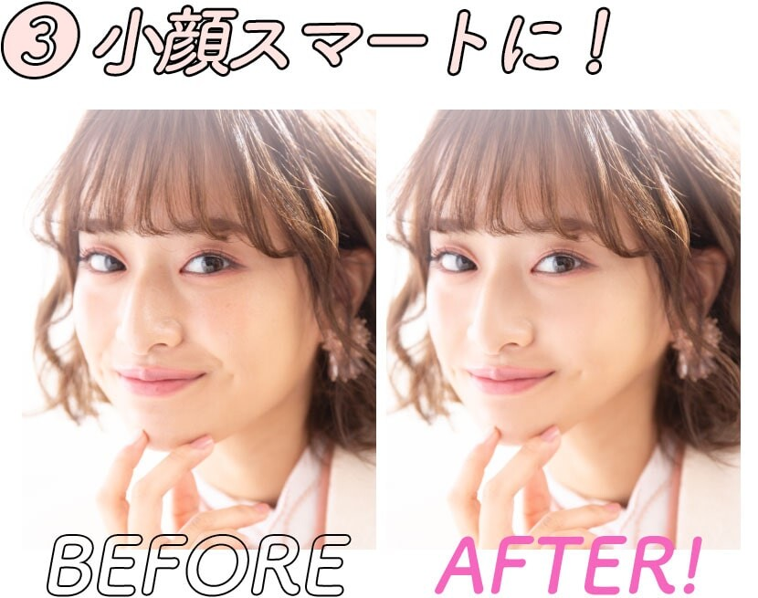 retouch_img03