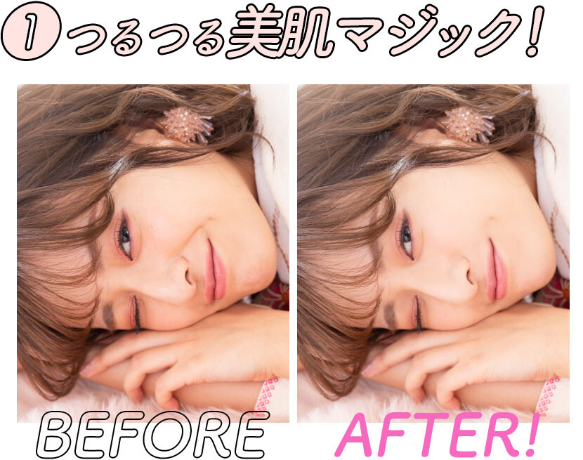 retouch_img01