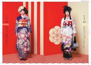 ホテルオークラ福岡衣裳サロン ベルラフィーネの店舗画像2