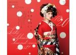 ホテルオークラ東京 衣裳サロン ヴェルフェリーチェの店舗サムネイル画像
