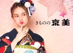京美 彦根本店 振袖専門SHOP和楽の店舗サムネイル画像